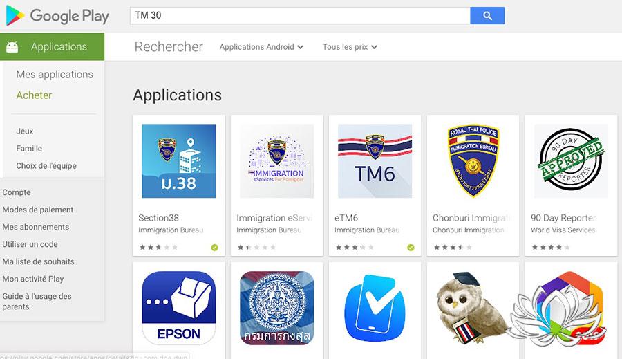 TM 30, télécharger l'application android pour le TM30