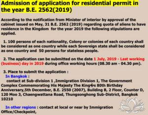 visa residence permanente en Thaïlande