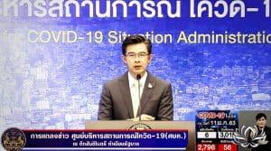 covid coronavirus thailande déconfinement ouverture des magasins