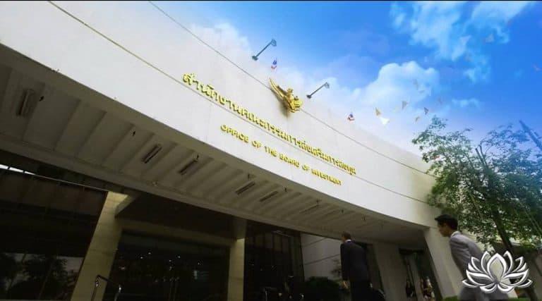 Read more about the article BOI en Thaïlande, le graal des investisseurs