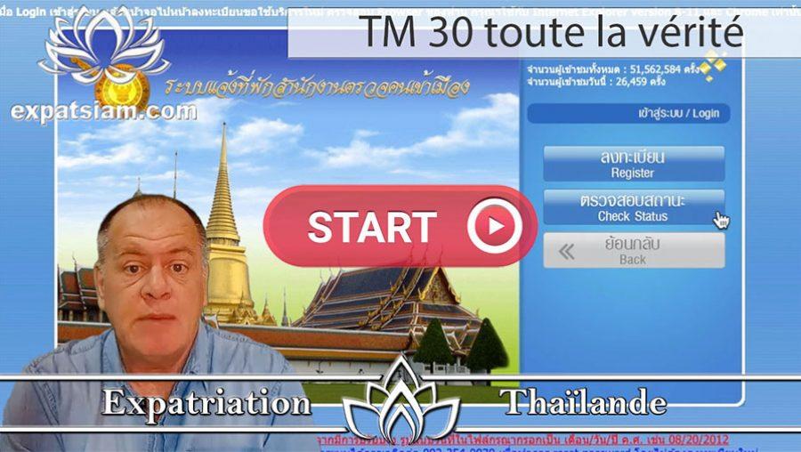 tm30 thailande, comment remplir le TM30