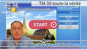 TM 30, comment remplir le formulaire en ligne, comment s'inscrire pour le TM30